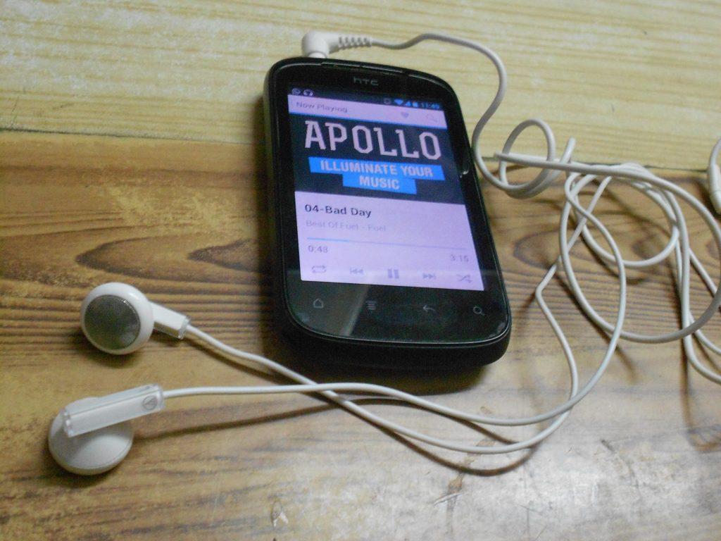 Audio Technica ATH-C101 Sound